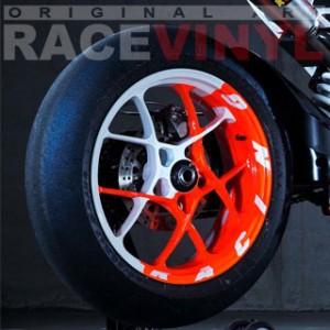 Adhesivos para llantas de KTM Racing, Logos del interior